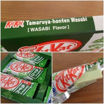 kitkat-wasabi