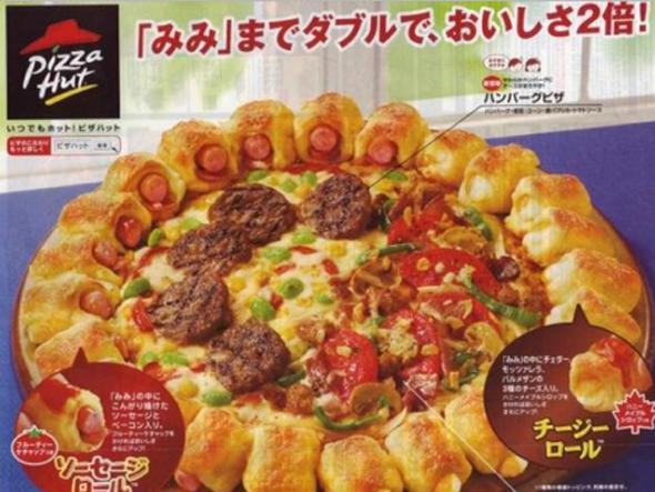 pizza-huts-bacon-wrapped-sausage-crust-mini-hamburger-pizza