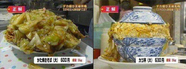 super_sized_meals_japan_3